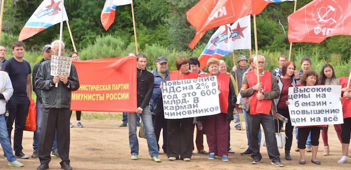 В Горно-Алтайске прошел митинг против пенсионной реформы