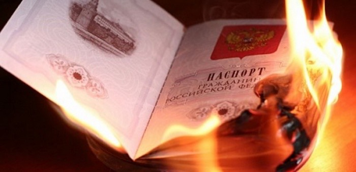 Житель Маймы, обидевшись на жену, сжег ее паспорт