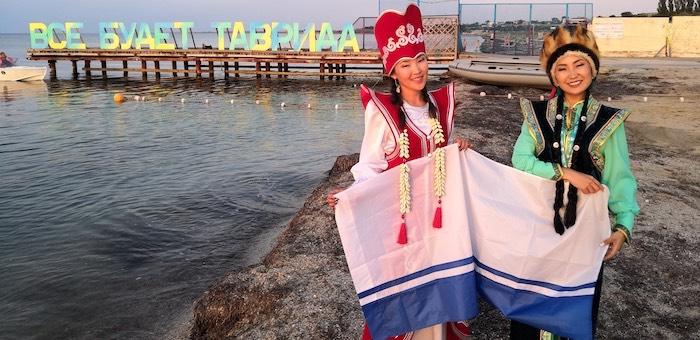 Представители Республики Алтай приняли участие в форуме «Таврида»