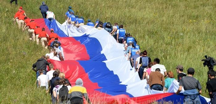 День российского флага отметят в Республике Алтай