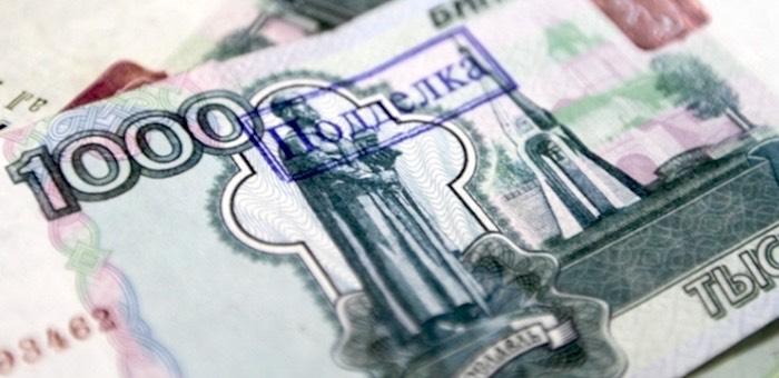 Как разобраться, не пытаются ли вам подсунуть фальшивую банкноту