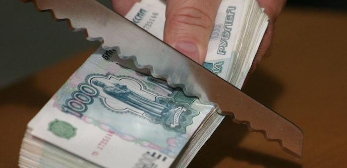 Заведующая детсадом, присвоившая более 600 тыс. рублей, получила условный срок