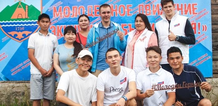 Молодогвардейцы приняли участие в праздновании Дня молодежи в Яконуре