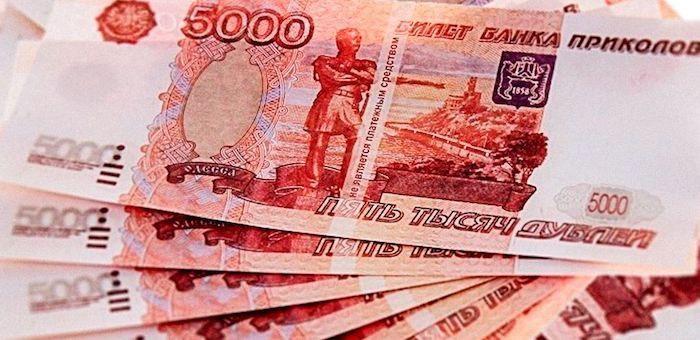 Жительница Чойского района заменила деньги родственников на купюры «банка приколов»