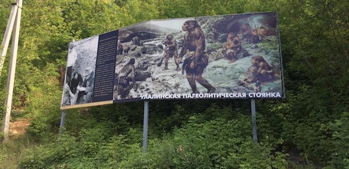 В Горно-Алтайске обустроят Улалинскую стоянку