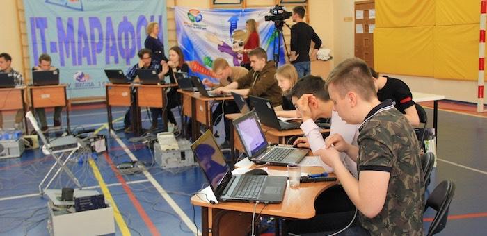 Открылась регистрация на виртуальный чемпионат для школьников «Изучи интернет — управляй им»