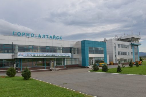Новый авиарейс связал Горно-Алтайск, Новосибирск и Томск