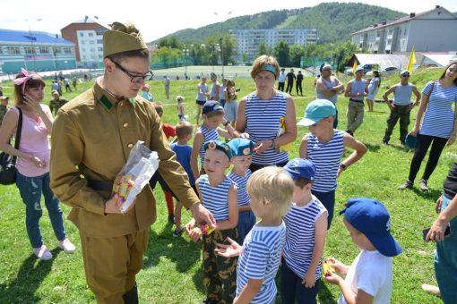 День ВДВ отмечают в Горно-Алтайске (фото)