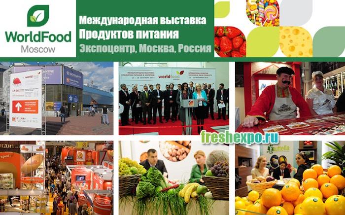 Предприятия Республики Алтай примут участие в выставке продуктов питания WorldFood Moscow