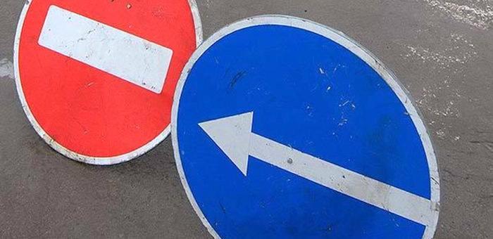 На Жилмассиве по пр. Коммунистическому на два дня ограничат движение автотранспорта