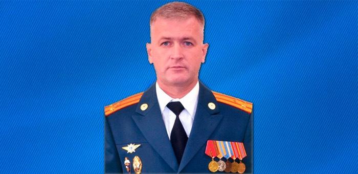 Назначен первый заместитель начальника Главного управления МЧС