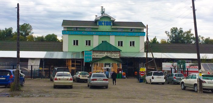 Суд принял решение о приостановке деятельности торгового комплекса «Исток» в Майме