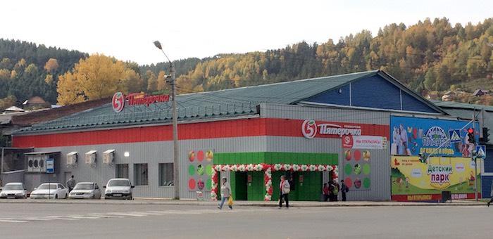 Торговая сеть «Пятерочка» зашла в Горно-Алтайск