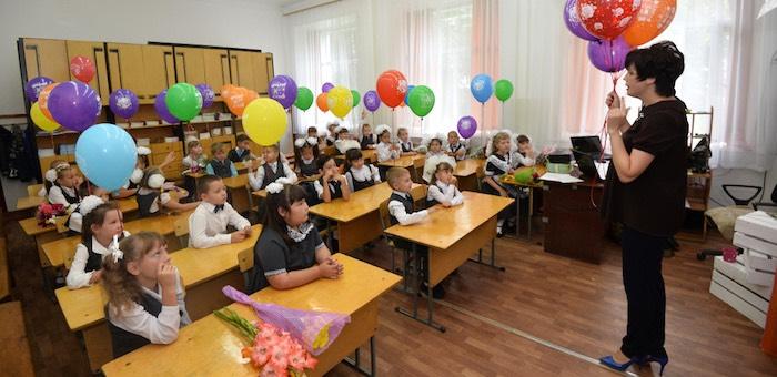 На Алтае в школу пошли 4311 первоклашек