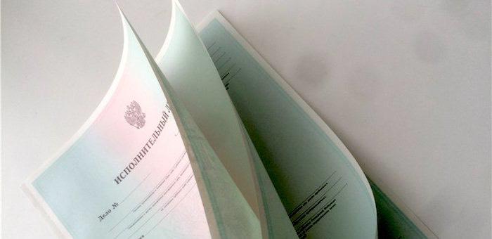 Приставам принесли поддельные исполнительные листы на 4,5 млн рублей