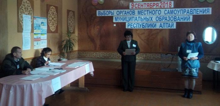 Муниципальные выборы проходят сегодня в Республике Алтай