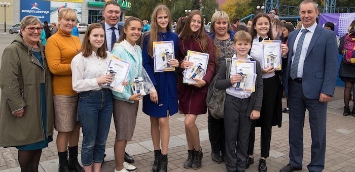 День финансовой грамотности прошел в Горном Алтае