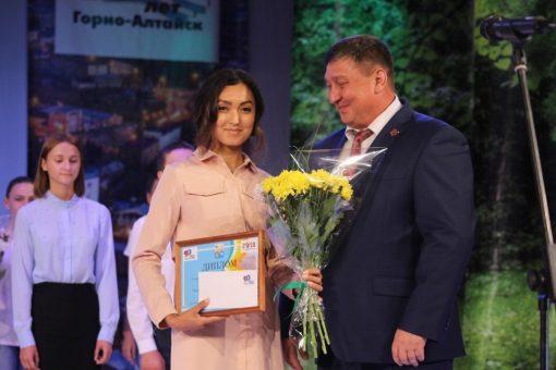 Названы студенты – победители конкурса на премию мэра Горно-Алтайска