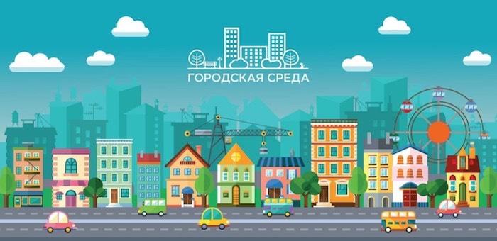 В Горно-Алтайске продолжают создавать комфортную среду для проживания