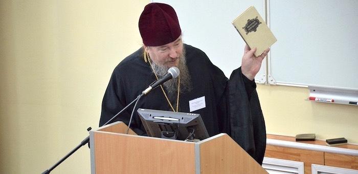 Очередные «Макарьевские чтения» пройдут в Горно-Алтайске