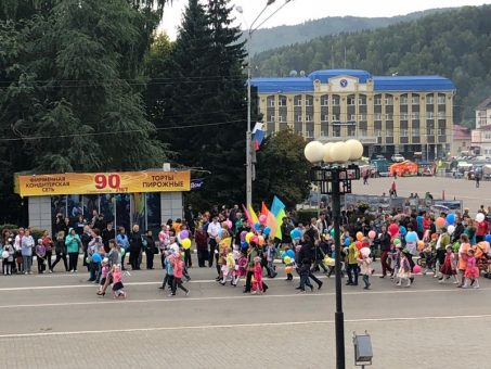 Больше тысячи ребятишек приняли участие в Параде первоклассников