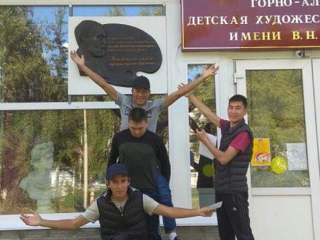 «Селфи с городом»: в честь юбилея Горно-Алтайска прошел молодежный квест