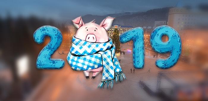 Новогодние каникулы для взрослых продлятся десять дней