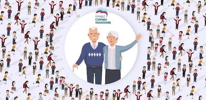 В «Единой России» пройдет День приема для людей пожилого возраста