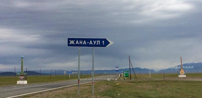 На участке Чуйского тракта между Кош-Агачем и Жана-Аулом проведут капремонт