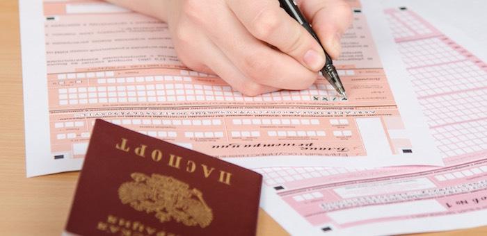 Республика Алтай получила высокую оценку за организацию ЕГЭ