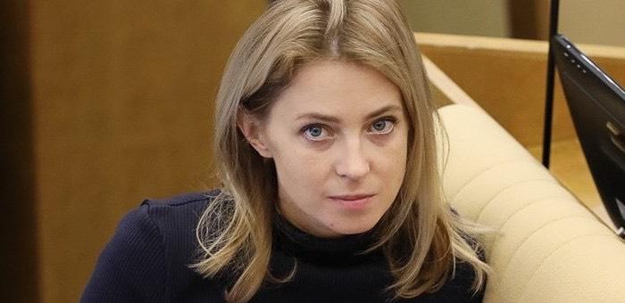 Наталья Поклонская отдохнула на Алтае