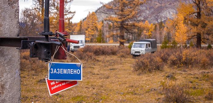 «Горно-Алтайские электрические сети» получили наивысшую оценку по готовности к зиме