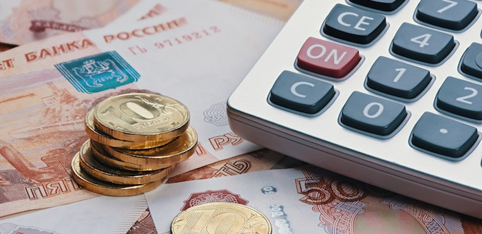 Более 673 млн рублей поступило в бюджет Горно-Алтайска с начала года