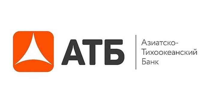 Клиенты Азиатско-Тихоокеанского банка получили призы