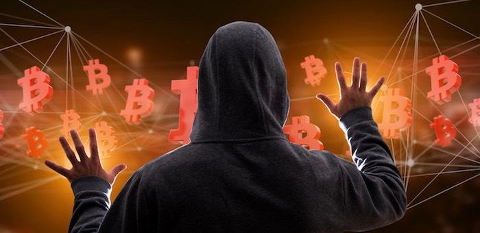 Курганский хакер «майнил» биткоины на сервере алтайских органов власти