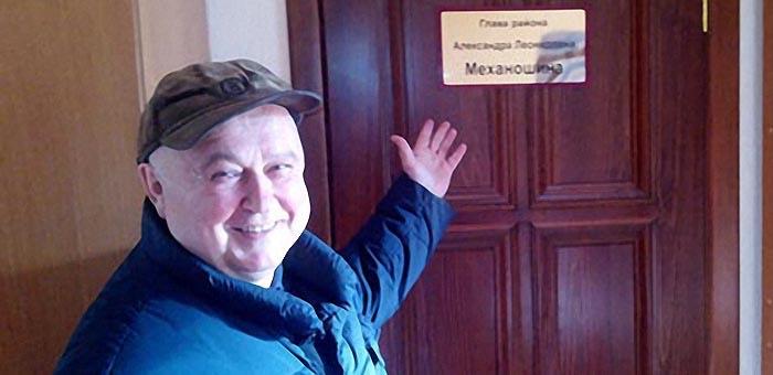 Александра Механошина побудет главой Чемальского района еще полтора месяца