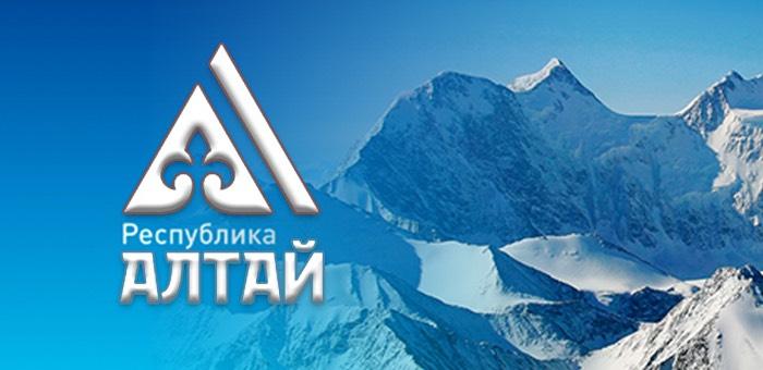 Восемь предприятий получили право использовать товарный знак «Горный Алтай»