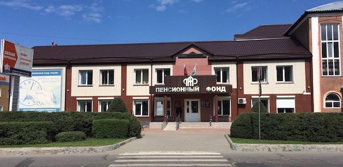 Бывшую начальницу управления Пенсионного фонда по Горно-Алтайску приговорили к штрафу