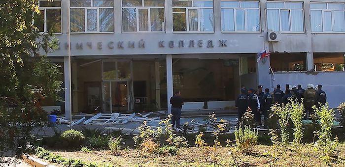 Трагедия в Керчи: что известно на этот момент