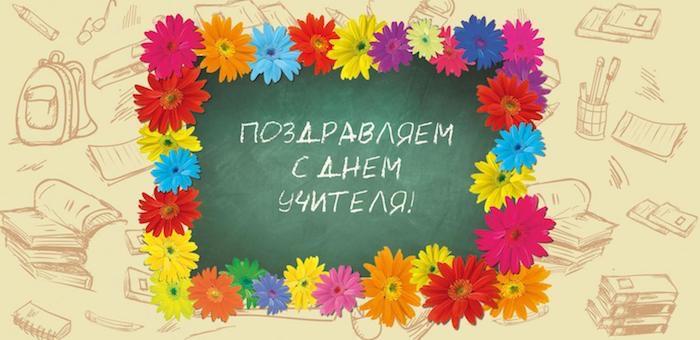 В Горно-Алтайске наградили выдающихся педагогов