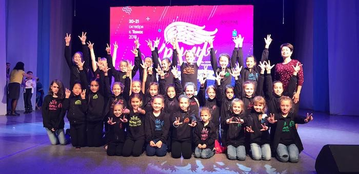 Детский театр танца «Мармелад» стал лауреатом первой степени на фестивале «Крылья»