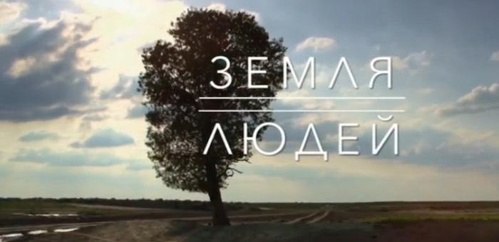 Телеканал «Культура» расскажет в своем эфире о народах Горного Алтая