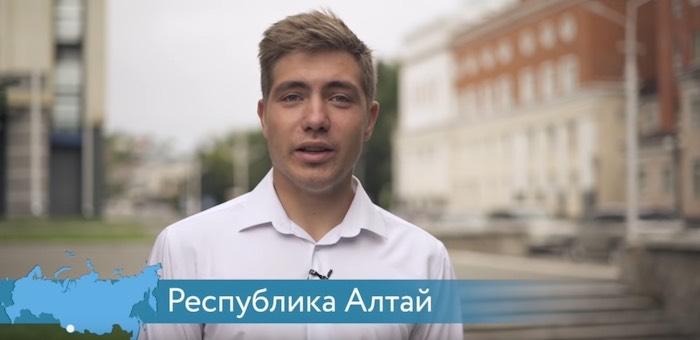 Выпускники из Республики Алтай стали героями видеоролика про ЕГЭ