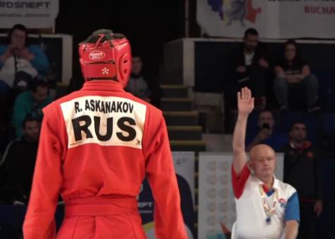 Родион Асканаков стал чемпионом мира по боевому самбо (фото, видео)