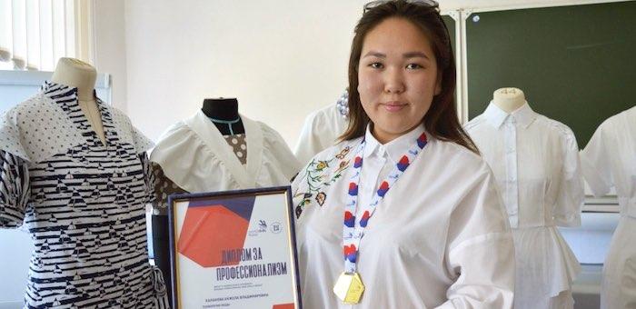 Анжеле Калановой доверили защищать честь страны на Мировом чемпионате Worldskills