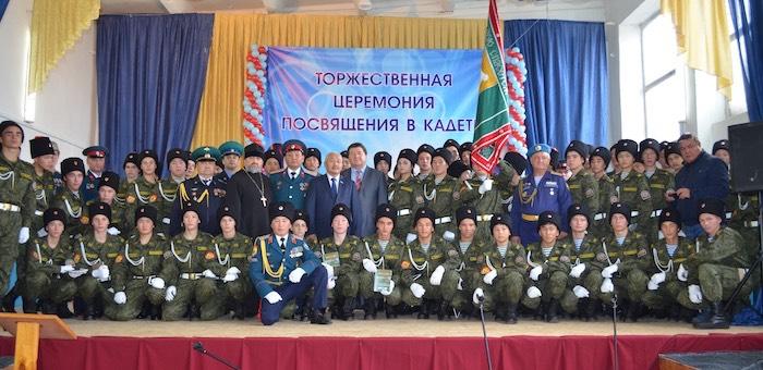 В Майминском сельхозтехникуме казачьи кадеты приняли присягу