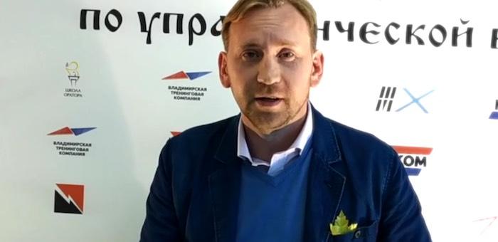 Бизнес-тренинги для молодежи пройдут в Горно-Алтайске