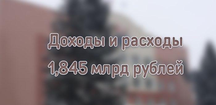 Городские депутаты обсуждают проект бюджета Горно-Алтайска на следующий год