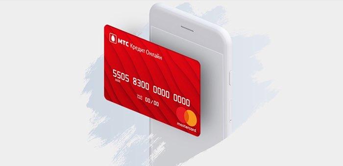 сравни ру кредиты наличными курск