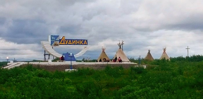 Алтайцы на Таймыре: достижения, проблемы и перспективы